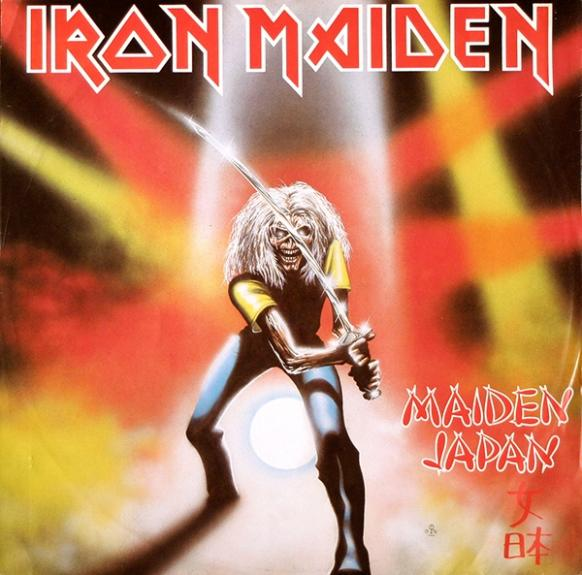 Download torrent Iron Maiden «The Number of the Beast