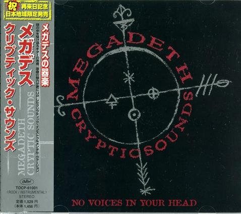 Download torrent Megadeth - Cryptic Sounds (No Voices in Your Head) (1998)
