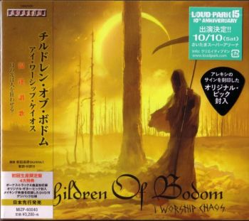 Download torrent Children of Bodom - I Worship Chaos (Japanese Edition) (2015)