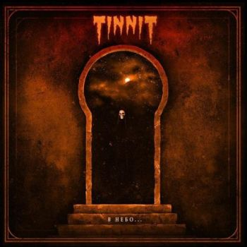 Download torrent TINNIT - В Небо (2016)