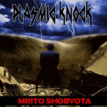 Download torrent Plasmic Knock - Mrito Shobvota (2016)