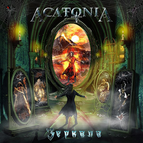 Download torrent AcatoniA - Зеркала (2016)