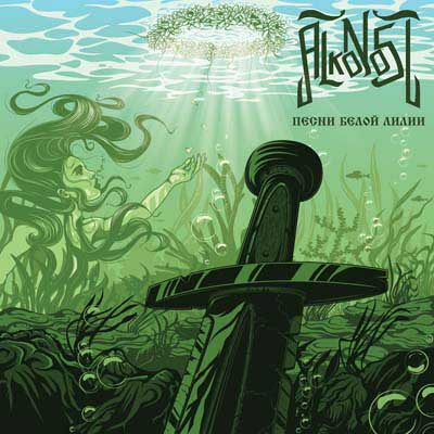 Download torrent Alkonost - Песни белой лилии (2016)
