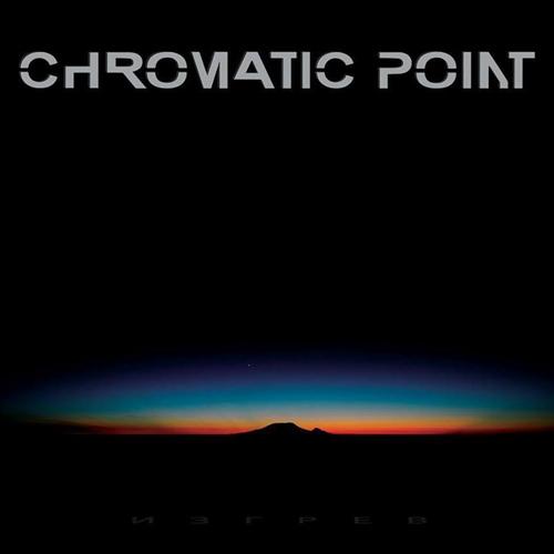 Download torrent Chromatic Point - Изгрев (2016)