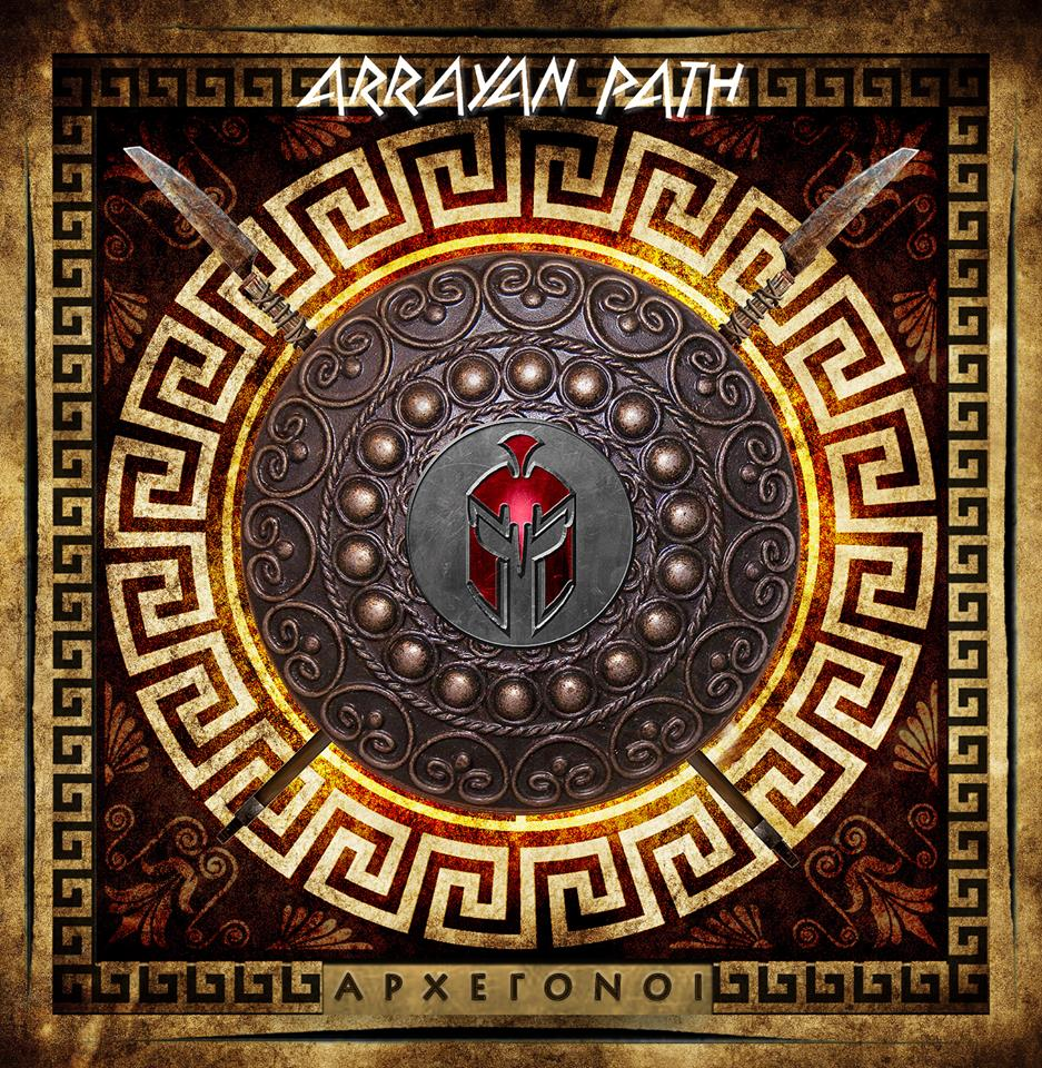 Download torrent Arrayan Path - Archegoni (2018)