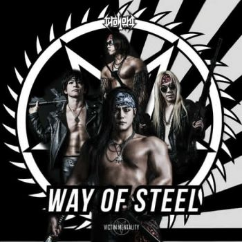 Download torrent Victim Mentality - Way Of Steel (2018)