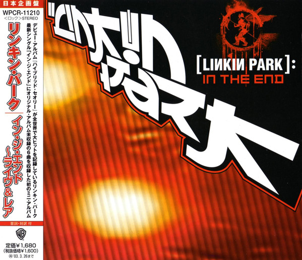 Download torrent Linkin Park ‎– In The End: Live & Rare (2002)