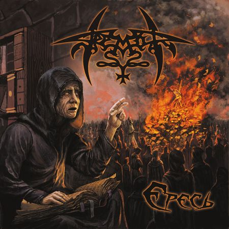 Download torrent Tremor - Ересь (2018)