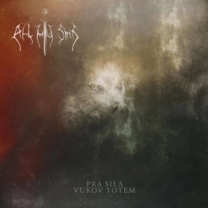 Download torrent All My Sins - Pra sila - Vukov totem (2018)